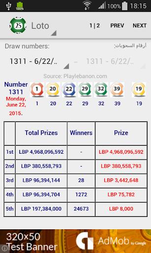 Lebanese Lottery