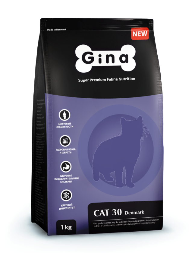 ginabag_cat30.png