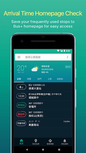 Bus+ : Taiwan Bus Tracking  screenshots 3