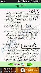Aaiyt Qareema..Mushkil Kushaai - náhled