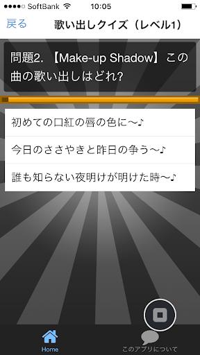 娛樂必備免費app推薦|曲名クイズ・井上陽水編  ~歌詞の歌い出しが学べる無料アプリ線上免付費app下載|3C達人阿輝的APP