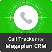 Call Tracker for Megaplan CRM
