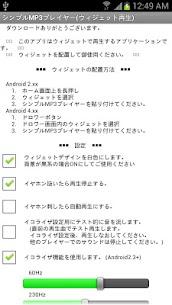 Simple MP3 widget Player 1.5.0 APK + MOD Download 3