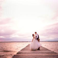 Wedding photographer Mariya Gucu (MariaGutsu). Photo of 01.10.2018