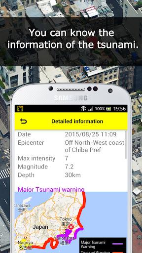 Yurekuru Call 3.6.23 screenshots 5