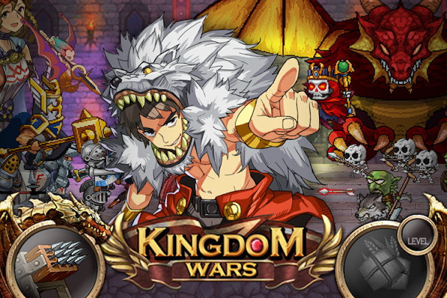 Kingdom Wars- screenshot thumbnail
