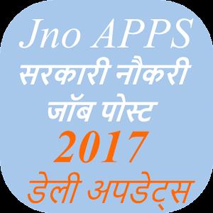 sarkari naukri govt job hindi android apps on google play