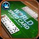 World Speed Card Championship (game)