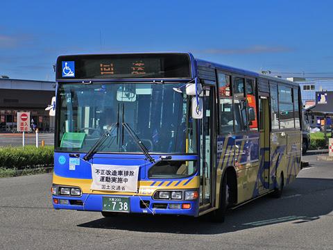 近鉄バス 阪奈生駒線 6123 稲田車庫にて その1