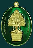 เหรียญนาคปรก หลวงพ่อสิน วัดละหารใหญ่ รุ่น มงคลเศรษฐี เนื้อทองระฆังลงยาเขียว สวยๆพร้อมกล่อง