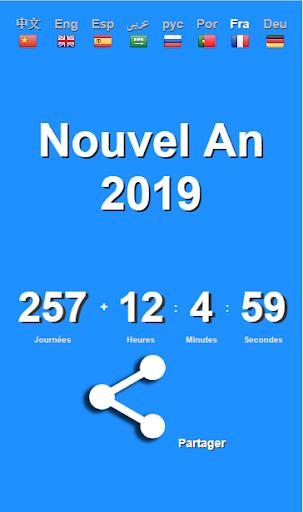 New Year 2019 Countdown, Cuenta Regresiva Contagem 1.0.0 screenshots 6
