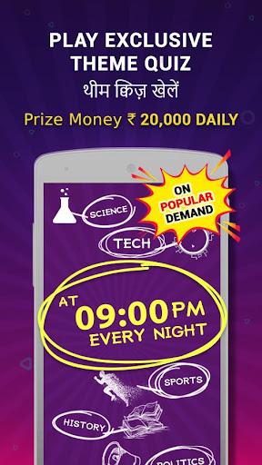 Qureka: Play Live Trivia Game Show & Win Cash 1.0.33 screenshots 4