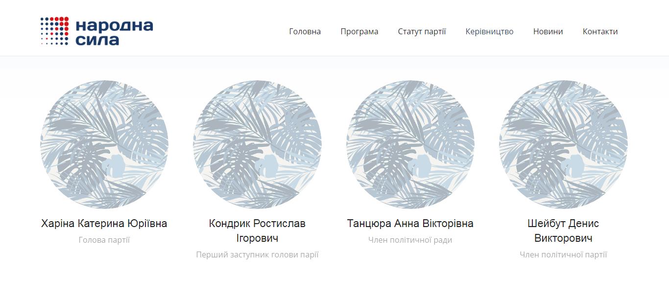 C:\Users\гк\Desktop\Screenshot_14.png