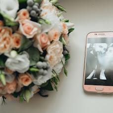 Wedding photographer Marina Brodskaya (Brodskaya). Photo of 22.12.2017
