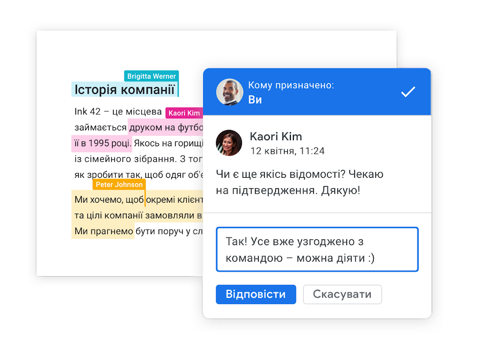Gmail для бізнесу
