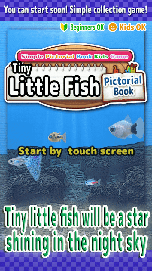 Tiny Little Fish -Simple FREE Game for Kids-- screenshot