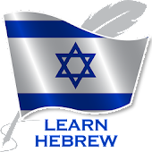 Learn Hebrew Free Offline For Travel