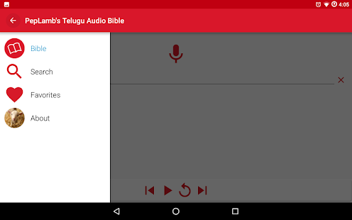 Telugu Audio Bible - John's Gospel- screenshot thumbnail