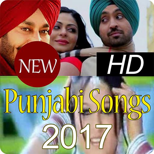 Latest Punjabi Songs