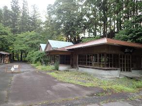 鳴沢苑(閉店)