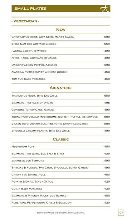 KOKO Asian Gastropub menu 2
