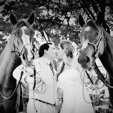 Wedding photographer Vagner Macedo Leme (vagnermacedo). Photo of 31.05.2016