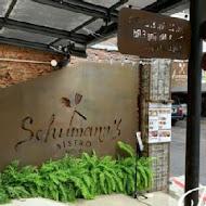 Schumann's Bistro No 6 舒曼六號餐館