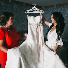 Wedding photographer Maksim Rogulkin (MaximRogulkin). Photo of 30.11.2016