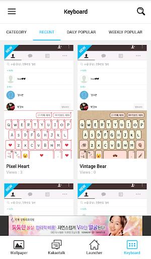 PhoneDeco _ wallpapers, theme screenshot 4