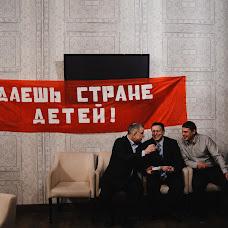 Свадебный фотограф Ольга Тимофеева (OlgaTimofeeva). Фотография от 09.06.2015