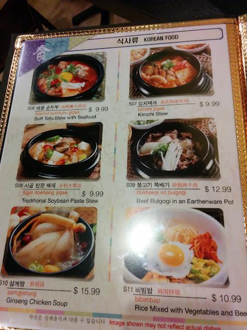 Korean food menu at Uijeongbu Budaejiggae in Toronto 식사류 메뉴 부대찌개 토론토