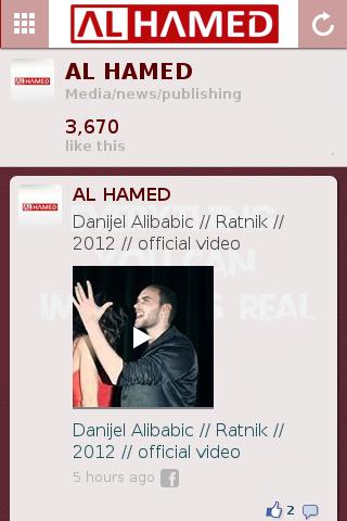 AL HAMED