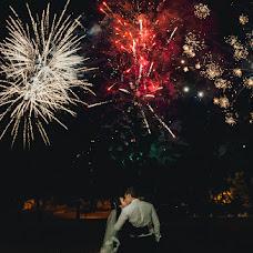 Wedding photographer Natalya Fayzullaeva (Natsmol). Photo of 14.11.2017