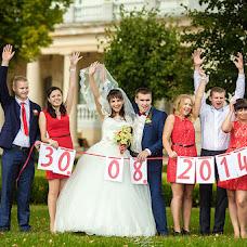 Wedding photographer Aleksey Bobylev (Aleksey2701). Photo of 24.09.2014