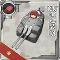 12.7cm連装砲