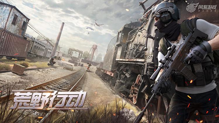 C:\Users\Patryk\Desktop\Battle-royale-game-from-NetEase.jpg