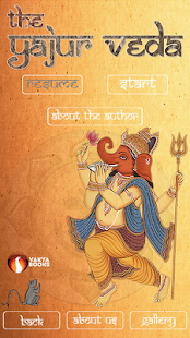 The Vedas - complete edition- screenshot thumbnail