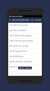 Padosi bhabhi ki sexy kahaniya - náhled