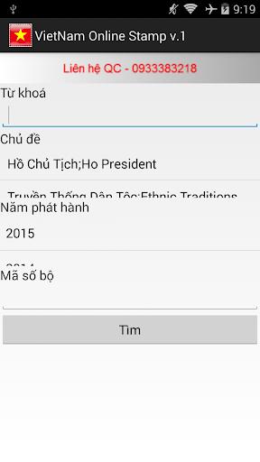 VietNam Online Stamp