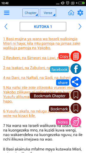 Swahili Bible Offline  screenshots 3