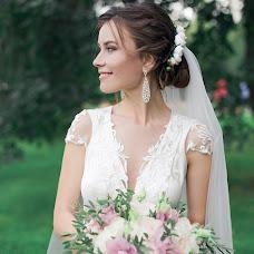 Wedding photographer Anna Kuligina (weddingkuligina). Photo of 19.09.2018