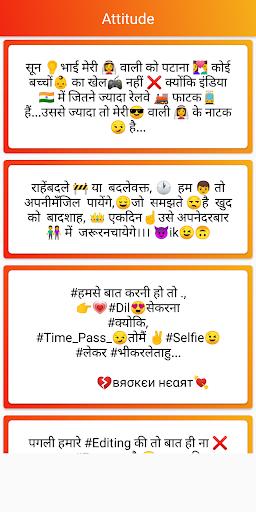 Attitude Status Hindi by Growthinfo (Google Play, Japan) - SearchMan