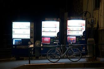 Photo: Vending machines are everywhere!