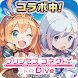 セブンズストーリー - 新作・人気アプリ Android