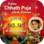 Chhat Puja Photo Frames 2017
