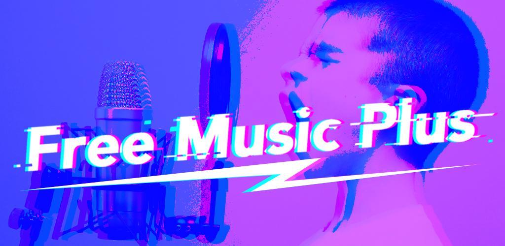 free music plus online  offline music