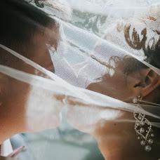 Wedding photographer Svetlana Terekhova (terekhovas). Photo of 14.02.2018