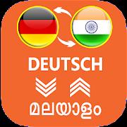 German Malayalam Translator