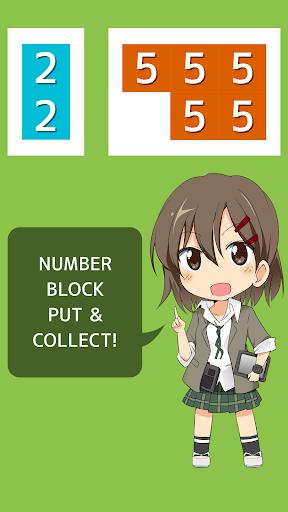PN KureiKei Cute Number Puzzle