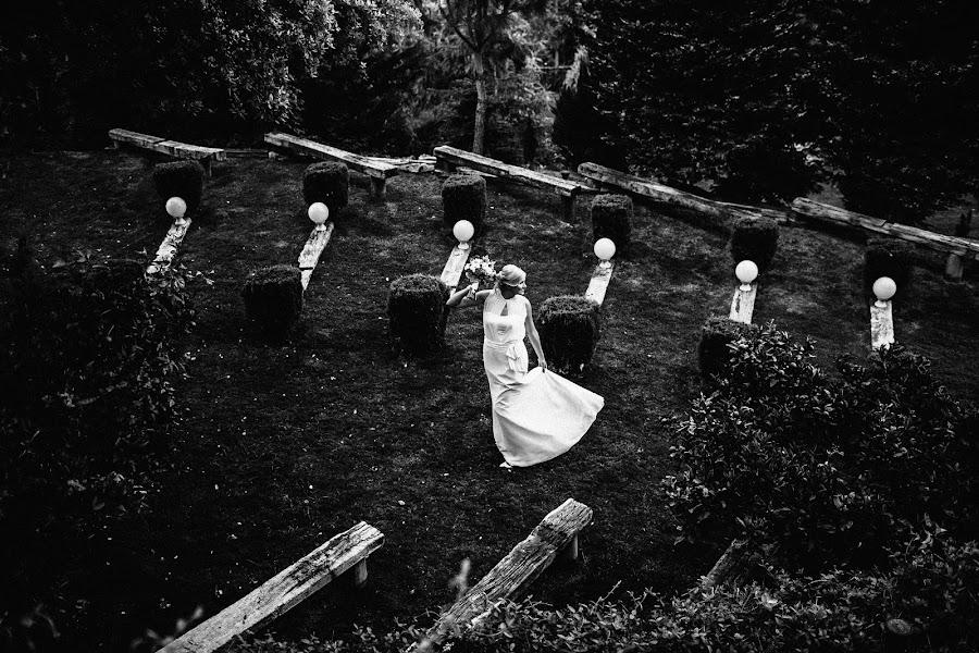 Wedding photographer Vasiliy Tikhomirov (BoraBora). Photo of 03.08.2016